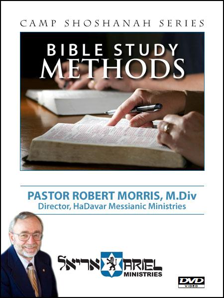 Bible Study Methods - DVD