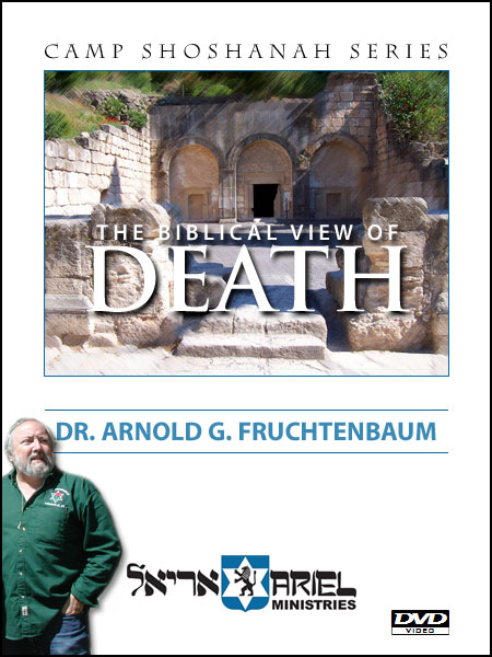 The Biblical View of Death - DVD