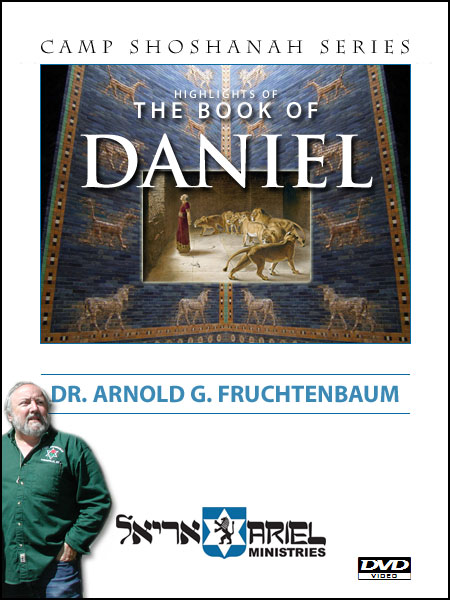 Highlights of The Book of Daniel - DVD