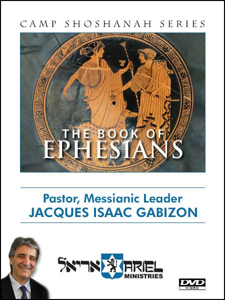 The Book of Ephesians - DVD