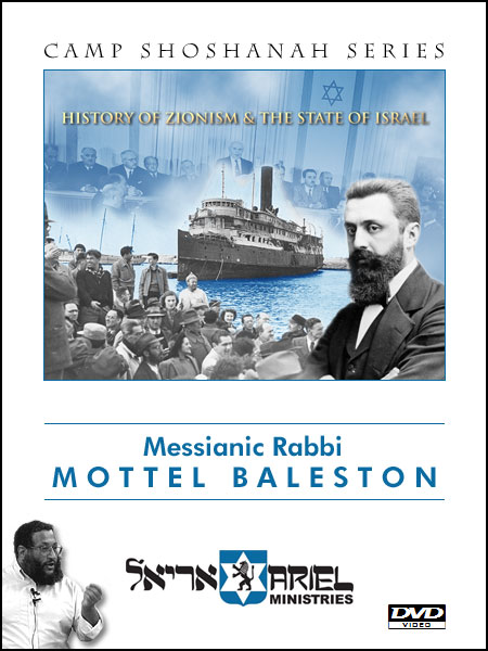 History of Zionism & The State of Israel - DVD
