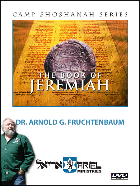 The Book of Jeremiah - DVD