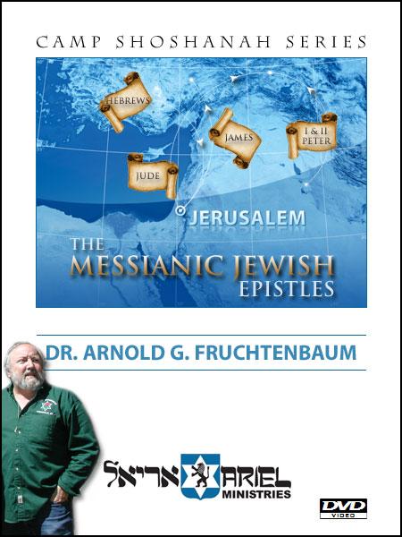 The Messianic Jewish Epistles - DVD
