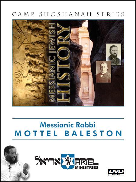 Messianic Jewish History - DVD