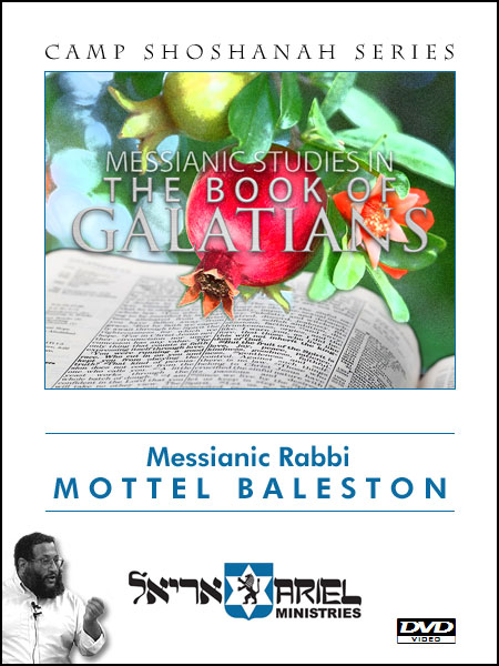 Messianic Studies in Galatians - DVD