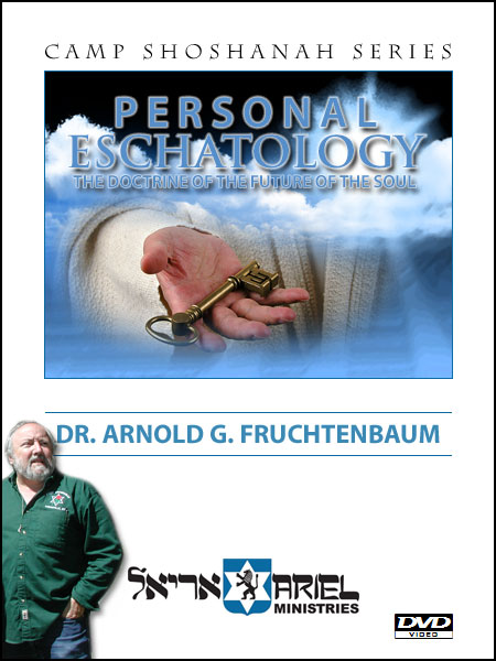 PERSONAL ESCHATOLOGY: The Doctrine of the Future of the Soul - DVD