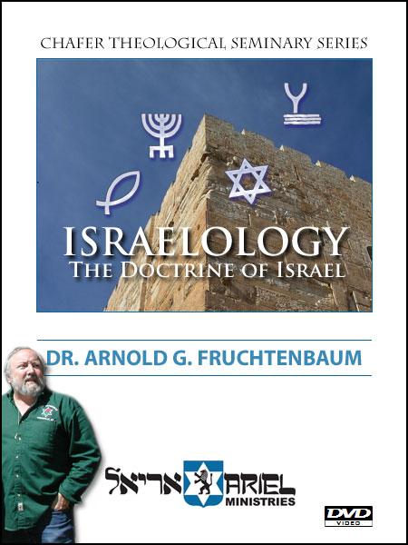 ISRAELOLOGY: The Doctrine of Israel - DVD