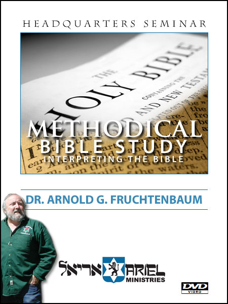 Methodical Bible Study (Interpreting the Bible) - DVD