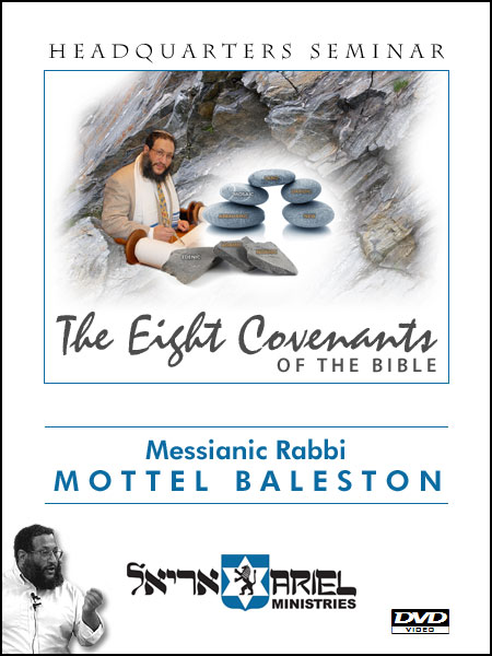 The Eight Covenants of the Bible - DVD
