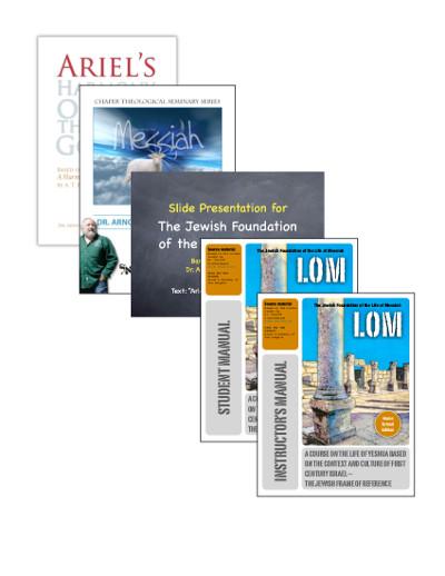 LOM Home School Edition - Complete Bundle (download)