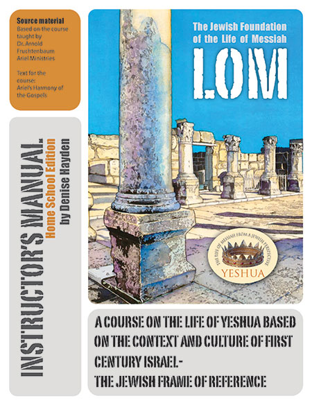 LOM Home School Edition - Instructor's Manual (download)