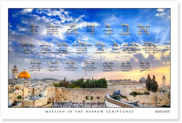 Messiah Comes Sunrise Poster