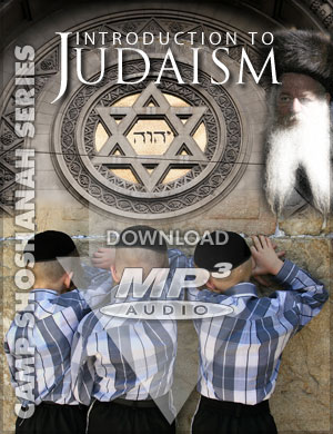 Introduction to Judaism - MP3