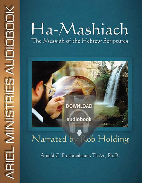 Ha-Mashiach Audio Book