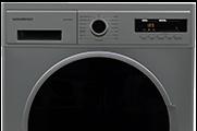 7kg / 5kg Washer Dryer