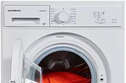 5kg Washing Machine