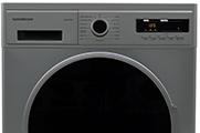 7kg/5kg Washer Dryer