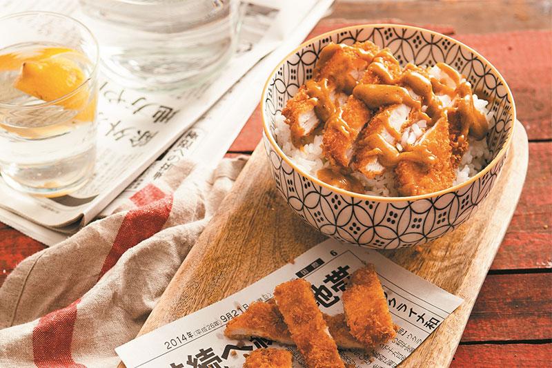 Fiona's Katsu Curry