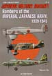 JAPANESE MILITARY AIRCRAFT NUMBER 6 BOMBERS OF THE IMPERIAL JAPANESE ARMY 1939-1945