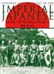 UNIFORMS AND EQUIPMENT OF THE IMPERIAL JAPANESE ARMY IN WWII
