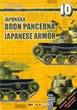 JAPANESE ARMOR VOL 2 TANK POWER 10
