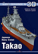 JAPANESE HEAVY CRUISER TAKAO 1937-1946 KAGERO SUPER DRAWINGS IN 3D 16026