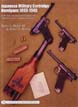 JAPANESE MILITARY CARTRIDGE HANDGUNS 1893-1945 A REVISED AND EXPANDED EDITION OF HAND CONNONS OF IMPERIAL JAPAN