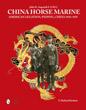 CHINA HORSE MARINE AMERICAN LEGATION, PEIPING, CHINA 1934-1937