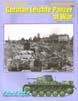 CONCORD ARMOR AT WAR SERIES 7066 GERMAN LEICHTE PANZER AT WAR