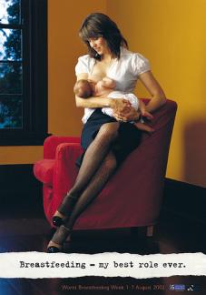 Breastfeeding Tips